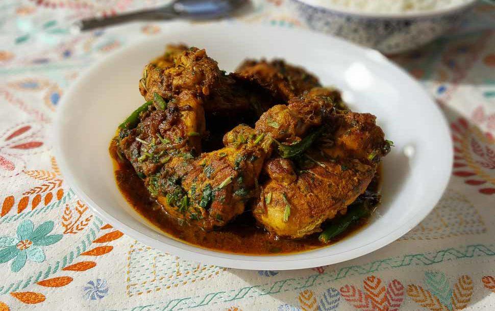 Bengali Roast Chicken