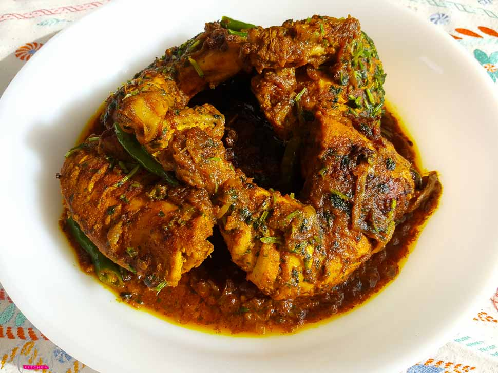 Bengali Roast Chicken - Afelia's Kitchen